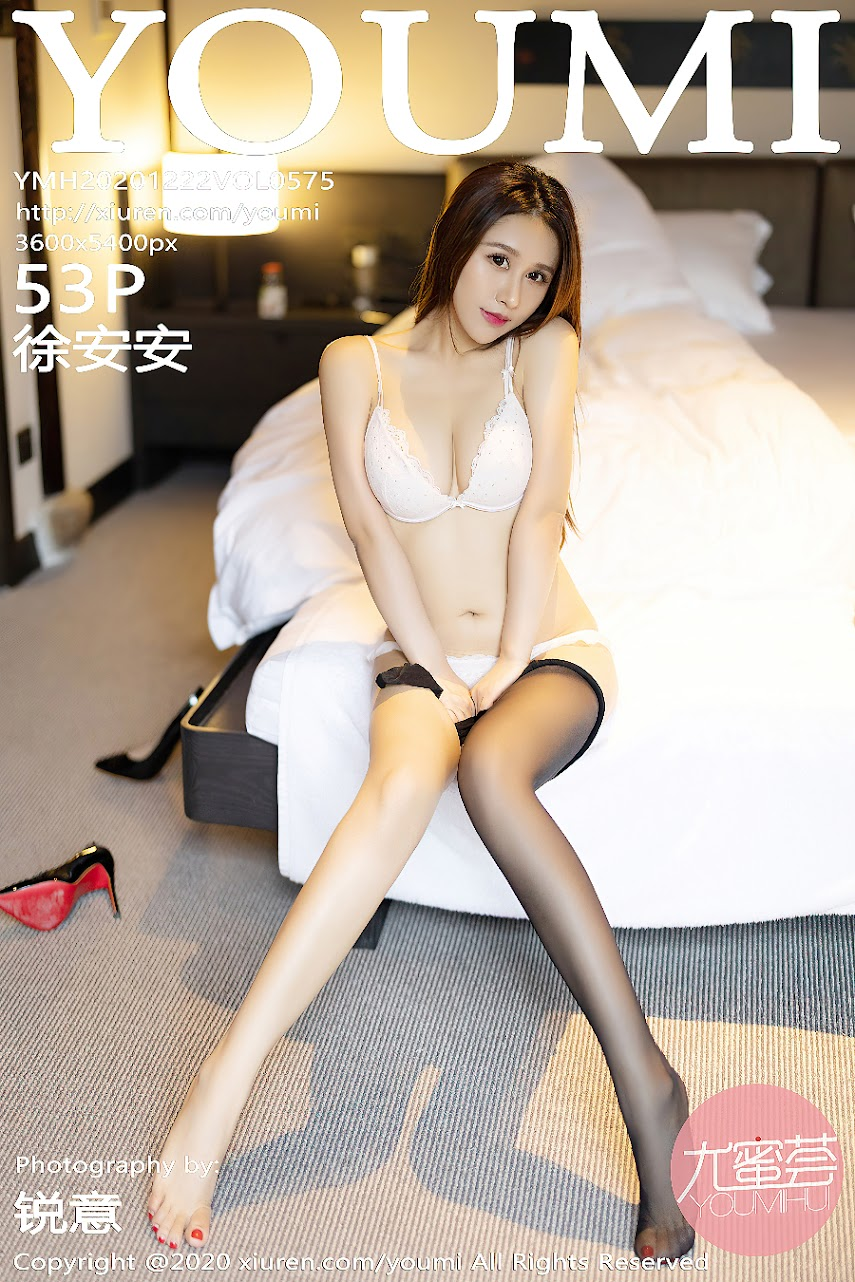 [YouMi] 2020-12-22 Vol.575 Xu Anan - idols